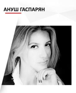 Marketing in modern fashion industry will be taught to Tajik