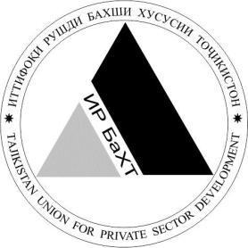 UPSD Logo